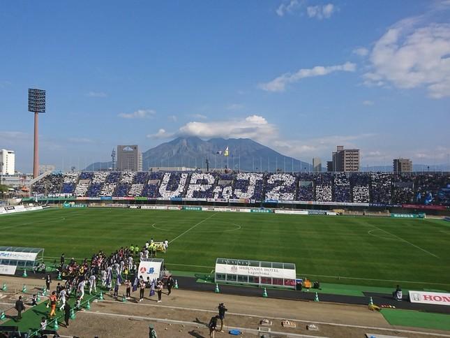 観戦客が撮影した「UP to J2」のコレオグラフィー(写真提供:のほほん蹴球見聞録(@nohohon_kenbun)さん)