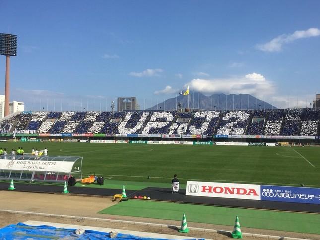 観戦客が撮影した「UP to J2」のコレオグラフィー(写真提供:hiro(@good1004day)さん)