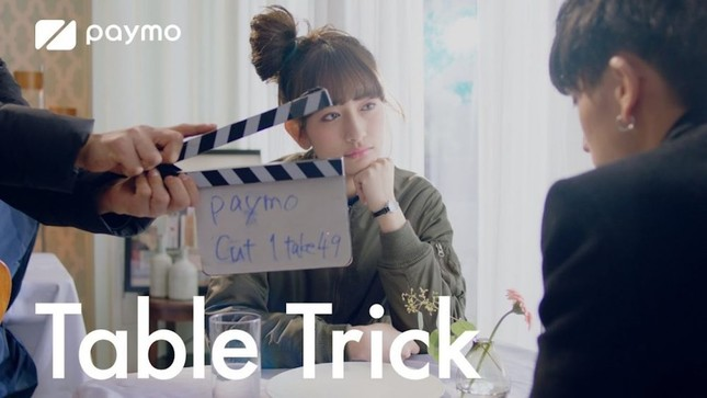 プロモーションビデオ「paymo Table Trick」(プレスリリースより)