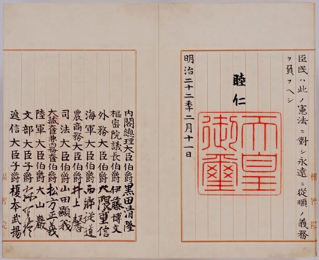 大日本帝国憲法は軍事に関してはわずか二つの条文しかなかった