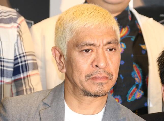 松本人志さん(写真は2016年撮影)
