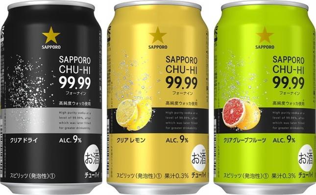 缶チューハイ「99.99」。年間販売目標を4割増の上方修正した