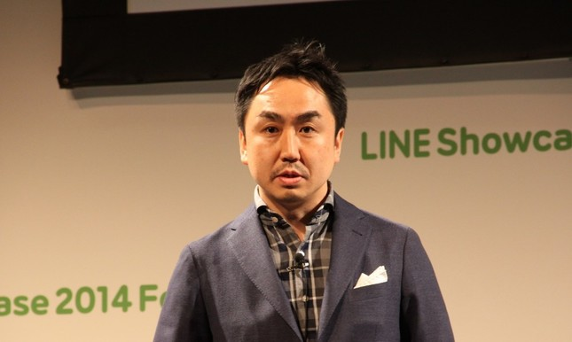 LINEの出澤剛CEO(2014年撮影)