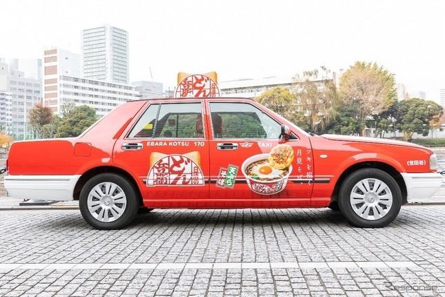 サービスを開始した「0円タクシー」