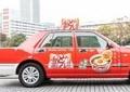 「0円タクシー」で寝ててもOK?イヤホンは? 広告システムへの疑問をDeNAにぶつけた