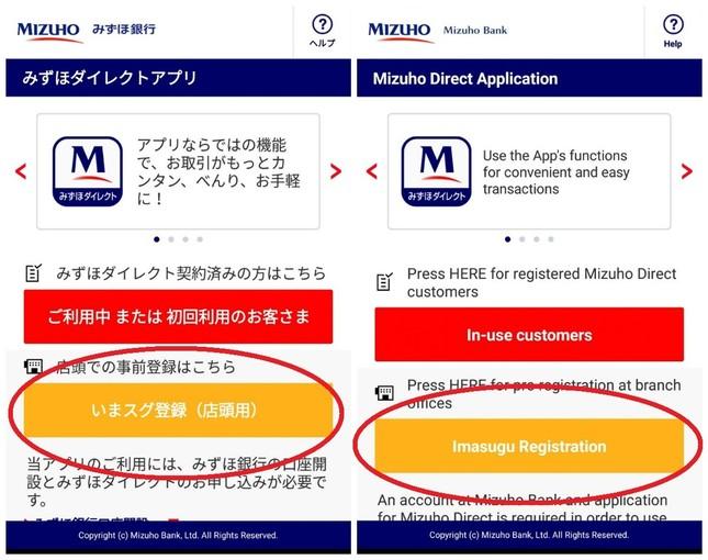 日本語版(左)/英語版(右)