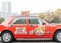タクシー配車で加熱する各社 サービス乱立、覇権はどこが握る