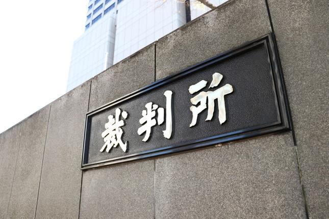 東京地裁で第1回口頭弁論が開かれた