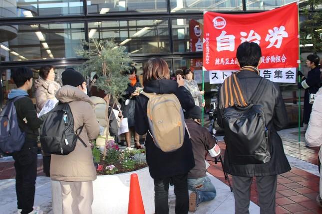 報告集会の様子(2018年12月撮影)