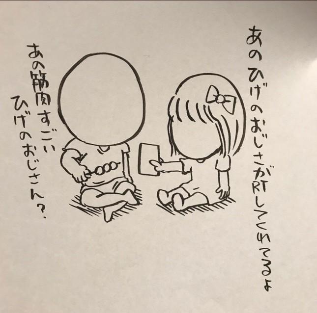 パラデル漫画のキャラクター「ぱらお」と「ぱらみ」(画像は本多修さんのツイッターから)