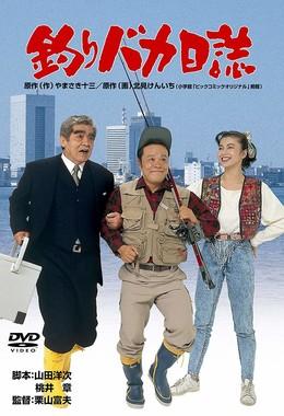 第1作目DVDジャケット