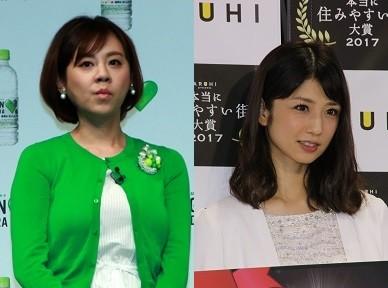 結婚が報道された高橋真麻さん(2016年5月撮影)と小倉優子さん(2017年12月撮影)