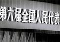 加藤千洋の「天安門クロニクル」(14) 6・4へのカウントダウン(下)「万里を探せ」