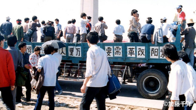 広場のトラックには「改革するには趙紫陽と万里を探せ」という趣旨の文句が書かれていた
