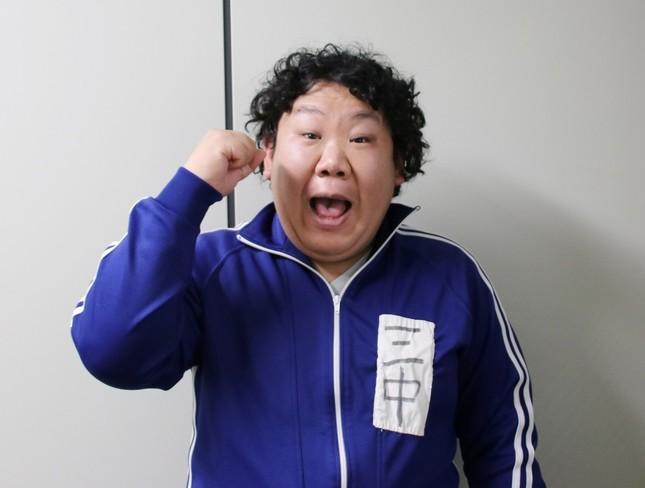 三中元克さん(写真は2018年12月撮影)