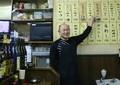 カツラボクサー・小口雅之さんは今 「色々な会社から育毛剤を頂きましたが...」