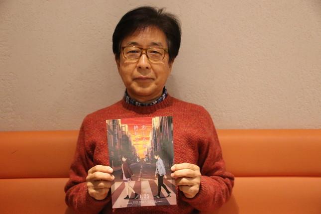 藤巻さんが共同プロデューサーを務めた映画『あした世界が終わるとしても』(2018年12月撮影)