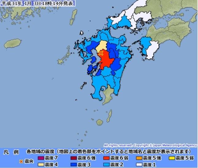 熊本地方で発生した地震情報。気象庁公式サイトから