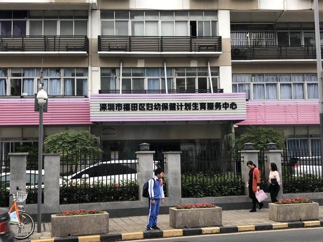 全国に張り巡らされた「一人っ子政策」担当官庁の支部=深圳市で、2019年1月9日撮影