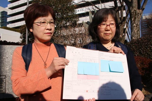 婚姻届を提出した大江千束さん(右)と小川葉子さん