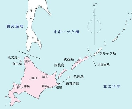 外務省ホームページ(https://www.mofa.go.jp/mofaj/area/hoppo/hoppo.html)