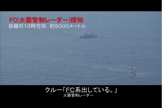 防衛省が公開した動画についても、韓国側は「証拠とはみなせない」と主張した