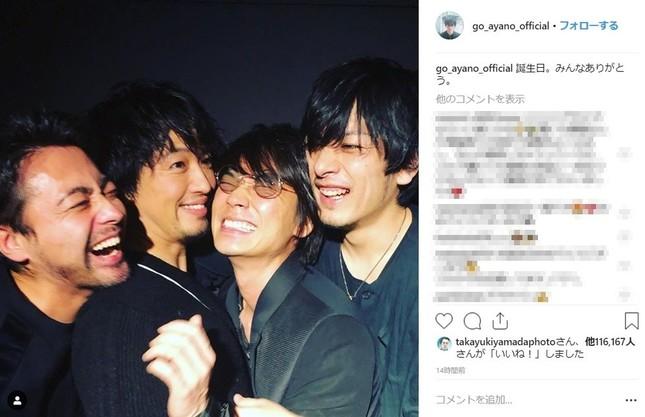 (左から)山田孝之さん、斎藤工さん、綾野さん、久保田悠来さん(写真は綾野さんのインスタグラムから)