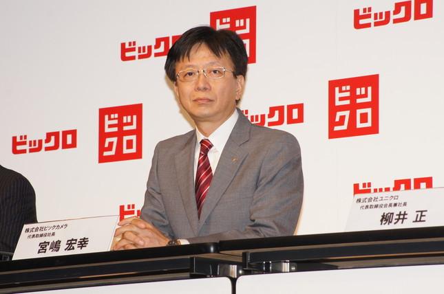 ビックカメラの宮嶋宏幸社長(2012年)