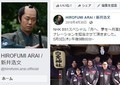 新井浩文の出演作、NHKが配信停止 「作品に罪はないのでは」と異論続出