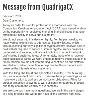 クアドリガCXが公表したメッセージ