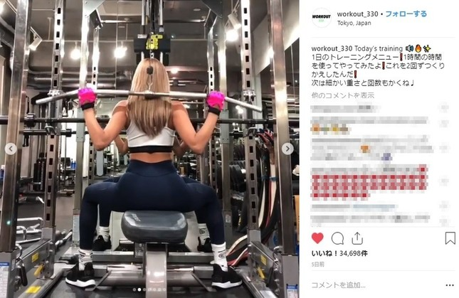 ローラさんのトレーニング風景(ローラさんのアカウント「workout_330」のスクリーンショット)