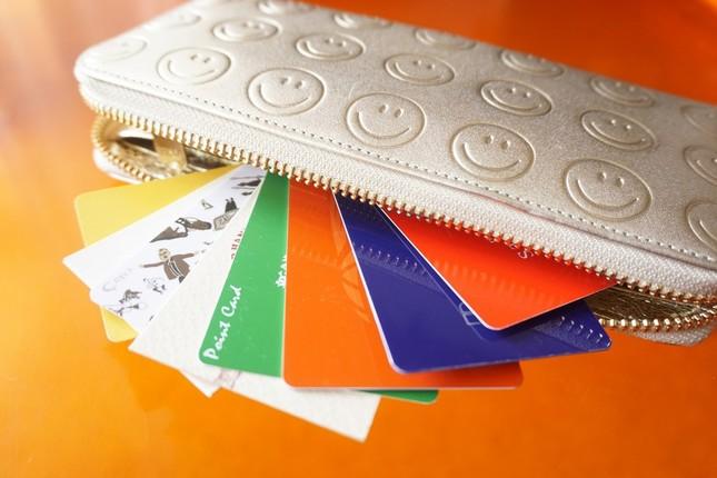 気づくと財布がポイントカードだらけ