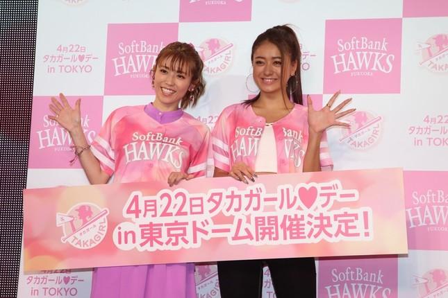 東京でのイベントは4月22日に開かれる