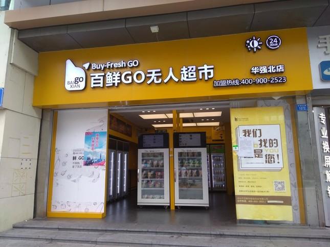中国・深センの無人店舗。対応アプリで冷蔵庫のロックを開け、キャッシュレスで支払う