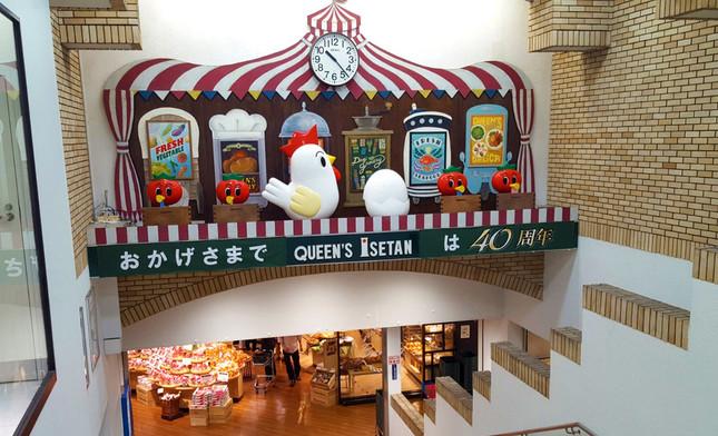 福島県産を応援する「クイーンズ伊勢丹」(写真は、笹塚店)