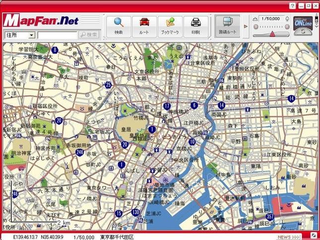 「MapFan.net」公式サイトより