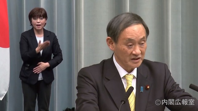 (画像)2月26日の菅官房長官会見が話題だ(政府インターネットTVより)