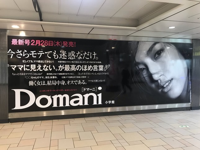 実際の広告