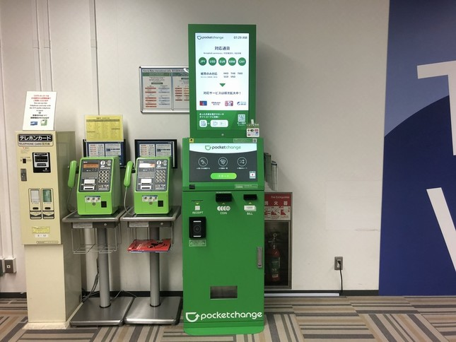 成田空港第2ターミナルに設置されているポケットチェンジの端末。WeChat Payにチャージする数少ない手段として知られてきた