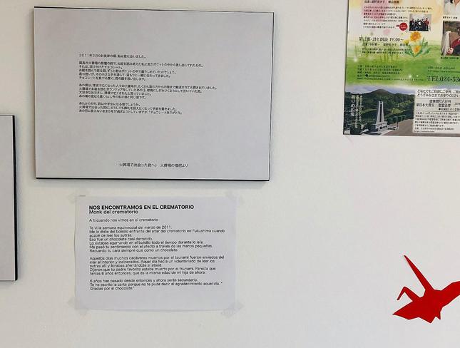 「モンスター展」で掲示された「祈りの手紙」。スペイン語の翻訳もある(写真提供・つのだひろしさん、編集部で一部加工)
