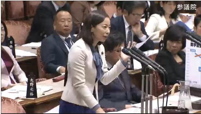 参院予算委で共産党の吉良佳子議員が奨学金問題などを取り上げた(画像は、参議院インターネット審議中継動画より)