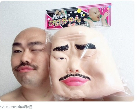 「クロちゃん公式マスク」とのツーショット(ツイッターより)