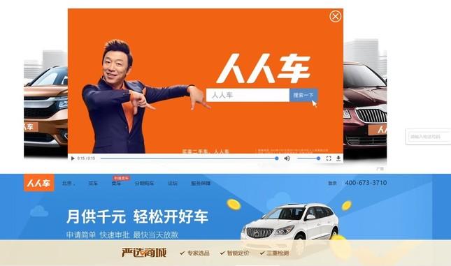 解雇された従業員が抗議に出たオンライン中古車販売会社「人人車」のサイト