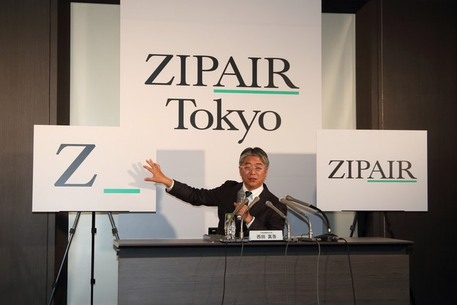 LCCの運営会社の名称は「ZIPAIR Tokyo(ジップエア トーキョー)」に変更された。西田真吾社長が発表