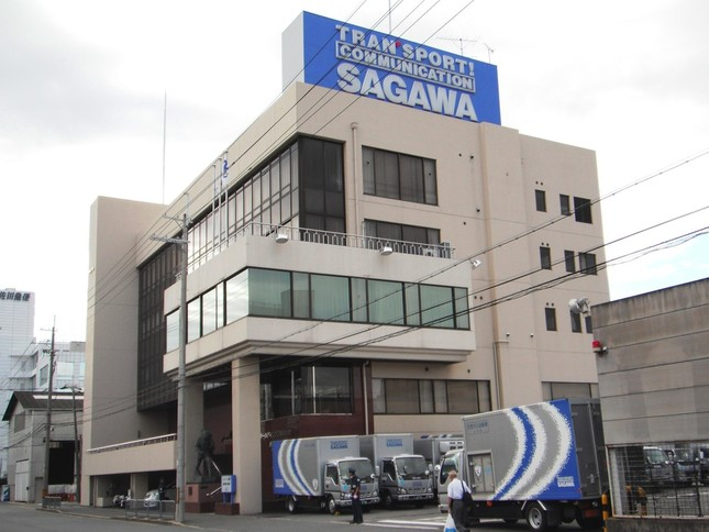 京都市のSGHD本社(L26さん撮影、Wikimedia Commonsより)