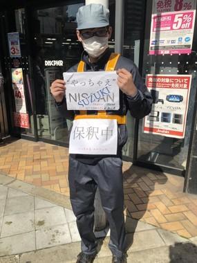 「日本橋ストリートフェスタ」で早くも登場(画像はまさZO20@goodgoodbye55さん提供)