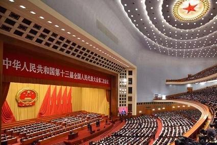 北京で開催された全国人民代表大会(2019年3月5日撮影)