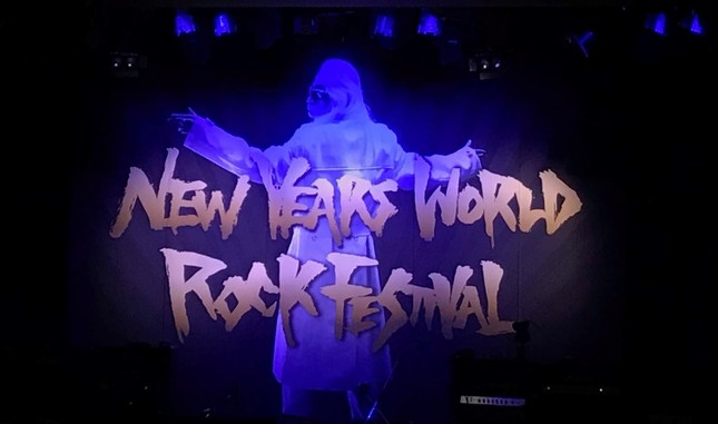 NEW YEARS WORLD ROCK FESTIVALのステージ(2018年12月31日撮影)