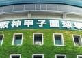 横浜高校「握手なし」結局なぜ? ネット疑問も対戦校は「まったく気にしていません」