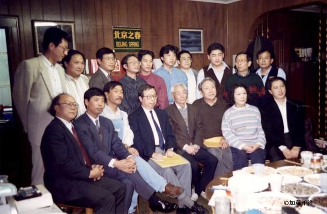 1995年1月、ニューヨークに集まった在米の中国人民主化運動関係者たち)